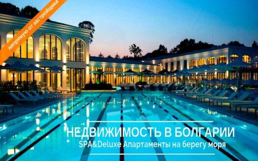 kvartiry v varne v novom azur varna resort
